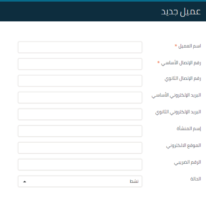 NewCustomerForm