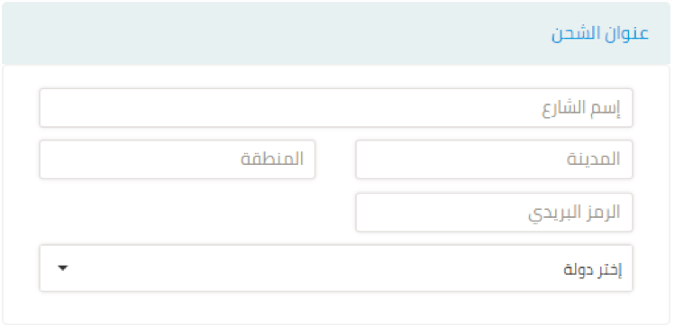 Shipping Address Customer